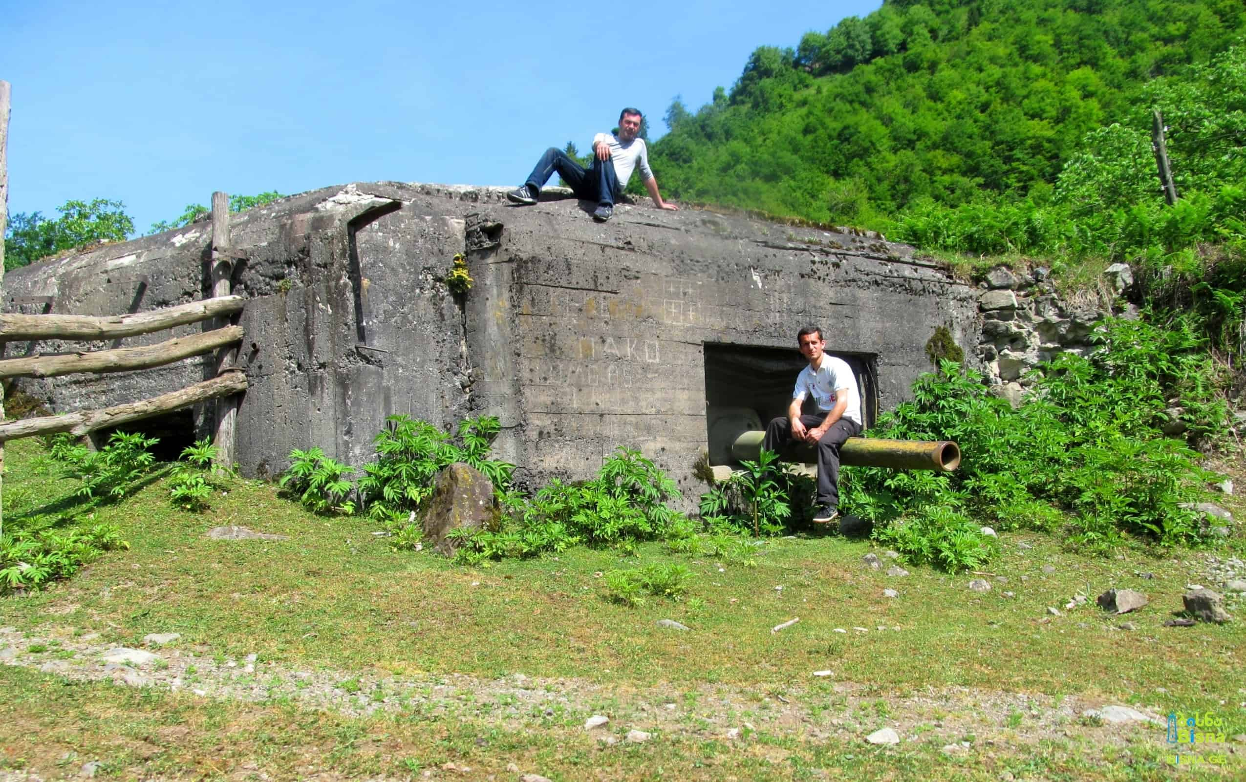 Abandoned bunker and artillery piece in Machakhela Valley, either of WWI or WWII-era